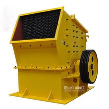 mobile coal crusher plant with competitive price/hammer coal crusher