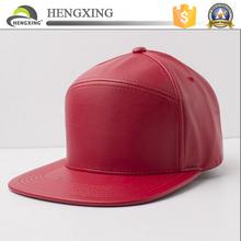 Wholesale Custom Plain Snapback Hat/Red leather 6 panel snapback hat