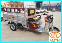 China 2015 Rickshaws For Sale/Electric Rickshaw/Gas Motor Tricycle,3 wheel cargo rickshaw,amthi