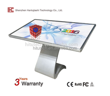 Touch Screen All-In-One Computer / PC, 42'' Stable Floor Standing Interactive Multi Slim Touch Screen Kiosk Monitor HCTS4201S
