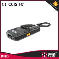 industrial handheld IP65 android GPS/3G RFID tablet
