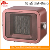 Trading & supplier of China products PTC Fan Heater car heater