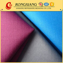 High quality hot sale RXP03 100% Polyester Pongee Fabric