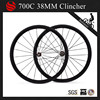 New style! 700c 38mm carbon road clincher wheelset cycling wheel with hubs + nipples+quick release+brake pad