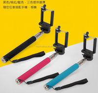 Handheldselfie stick with jack cable for digital camera