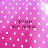 printing dot nylon fabric