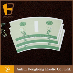 professional factory paper cup raw material price