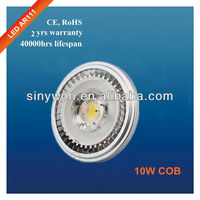 SYW 2013 Hot Sale COB 10W AR111 G53 LED factory directly supply