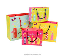 157gsm White Paper Happy Birthday Design Paper Gift Bags
