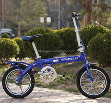 Top quality best price kids folding bicycle / Folding bike 2015 / 16 inch folding bike