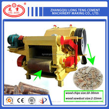 easy operated handy wood chipper/wood chipper/wood chipping machine