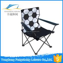 Folding beach chair with armrest, camping chair, beach chair