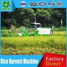 Harvester Machine Factory Price Rice Harvester Machine Paddy Harvesting Machine 4LZ-3.2S