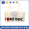 cotton fabrics shopping bags for anybody