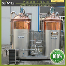 Craft new or used micro beer brewing equipment for sale