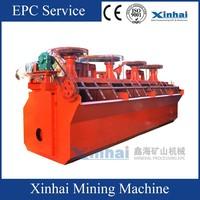 SF Flotation Cells For Gold Mining , Flotation Separator Machine