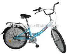16'' Folding bicycle