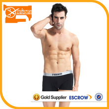2014 High Quality Fashion Underwear #C9098E Underpants Men's Boxers