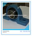 Ucp 204-12 alta calidad pillow block bearing