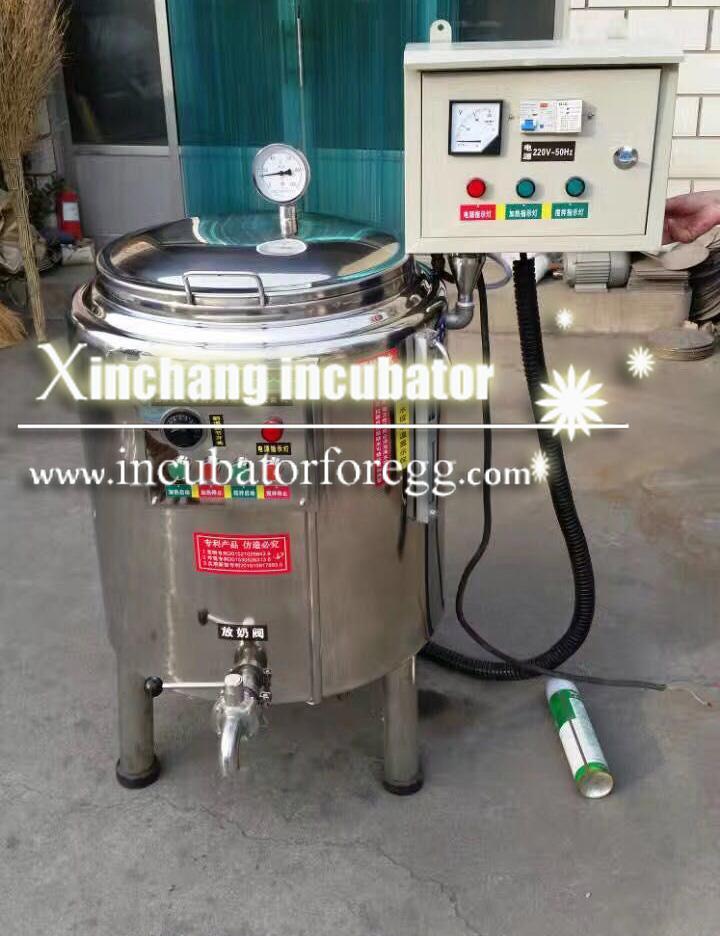 milk sterilizing tank 20L