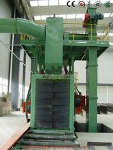 bridge griders and beams/largescale H steel blasting machine shot blast machine