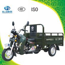Wholesale 150cc three wheel cargo motor vehicle made in China