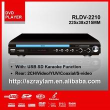 RLDV-2210 mini DVD player with USB port SD card karaoke function