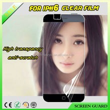 high transparent phone screen protector film for iphone 6