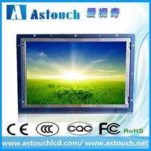 "sunlight readable 1000 nits to 1500 nits mini 10.4"" lcd monitor"