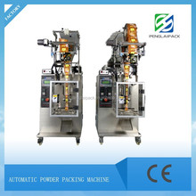 Nylon Bag Small Sachets Powder Packing Machine PL-S-50F