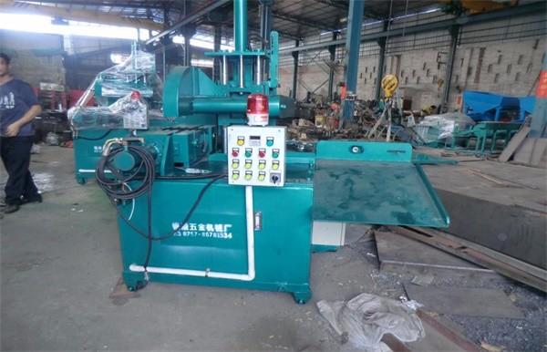 Hydraulic cutting machine1A.jpg