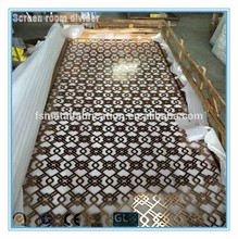 Rose gold steel decorative flower curtain wall art screen/ Outdoor partition room screen divider