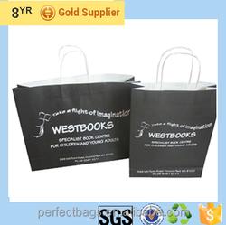 Reusable craft paper bag made in China wholesale kraft paper shopping bag
