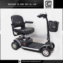 electric transportable BRI-S07 used sport bikes for sale