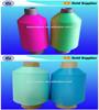 nylon 6 monofilament yarn 70D nylon yarn from china