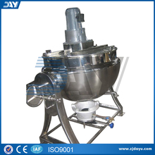 Customized interlayer pot producer electric heating jacket kettle /boiler/ vessel