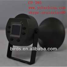 CP-395 duck hunting equipment,hunting machine for birds