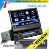 """Erisin ES768 7"""" HD 1 Din Car DVD Player USB RDS"""