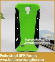 New Arrival and Removable Iface cover for Samsung