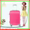 eminent trolley verage suitcase with wheel luggage/suitcase sets/travel luggage set