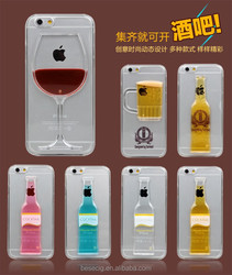 Red Wine Glass Beer Moving Liquid 3D New Case Cover for phone