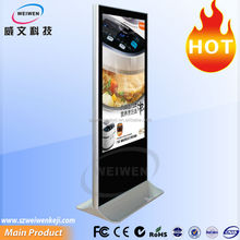 new products 2014 floor stand network 42~65inch lg digital tv panel advertising lcd display