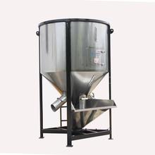 High shear dispersing emulsifier homogenizer mixer/ mixer