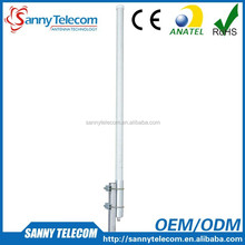 WiFi 2.4GHz High Performance 9dBi Outdoor Omni Antenna