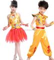 En stock chino danza nacional traje niños / niñas traje de la danza Stomachers hip hop traje de la danza latina 2015