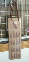 Customized Excellent Wine paper shopping Bag