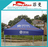 Easy set up steel frame canopy tent for car