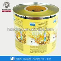 Fruit Jelly Packaging Film by China Supplier