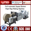 RZ-190-Full Automatic Small Square Bottom Paper Bag Making Machine
