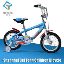 2015 bike New style steel material high quality kids tricycle